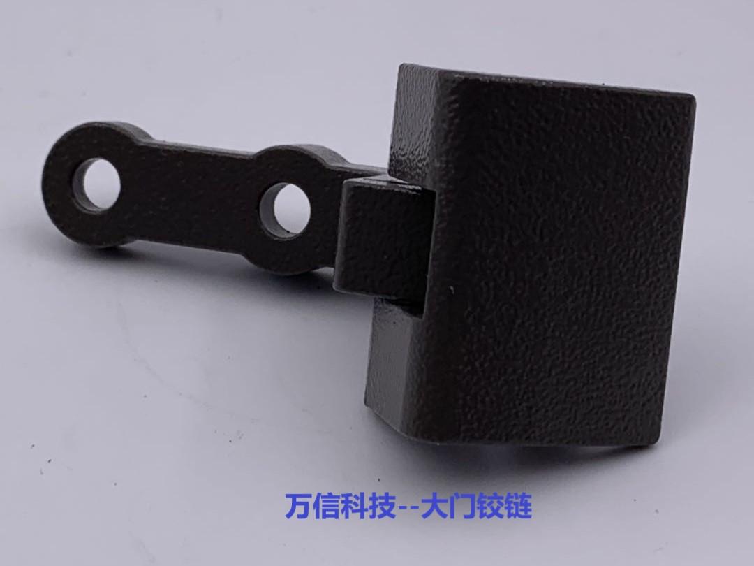 17黑130度铰链